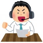NHK解説委員の出川展恒さんの経歴/生年月日/プロフィール/専門分野をご紹介