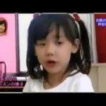 芦田愛菜が猛勉強しエリート私立中学校に合格 学校名はどこ??