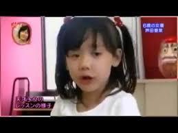 芦田愛菜が猛勉強しエリート私立中学校に合格 学校名はどこ