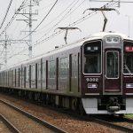 2017年2月15日 阪急京都線・相川駅で人身事故発生 一時運転見合わせ