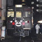 熊本電鉄が脱線事故 原因は?復旧の見通しは?efWINGとの関連は?